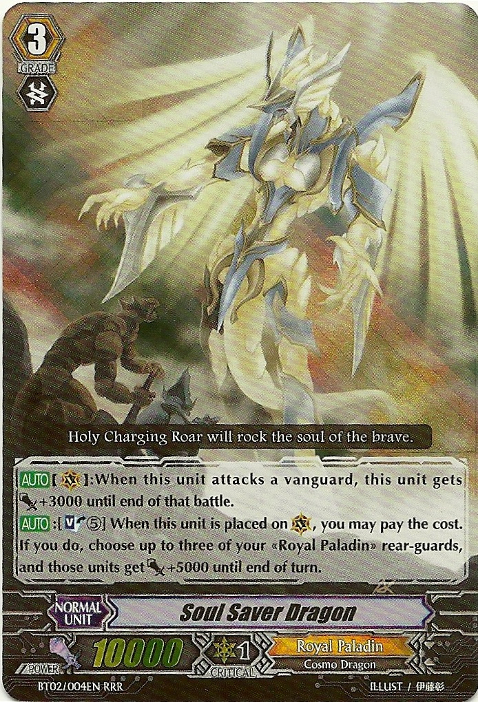 Cardfight Vanguard Onslaught Of Dragon Souls Kartenliste Gate To The Games Trading Card Blog