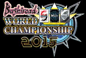 Bushiroad World Championship 2015