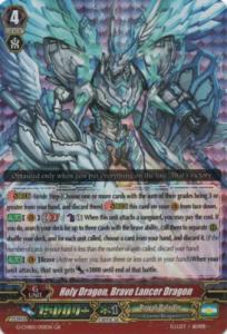 Brave Lancer Dragon