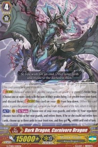 Carnivore Dragon