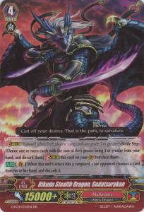 Rikudo Stealth Dragon, Gedatsurakan
