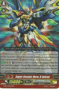 Super Cosmic Hero, X-falcon